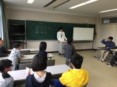 自然・社会教育活動について【報告2】