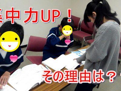 【加東かがやき】12月07日活動報告 with マーティン