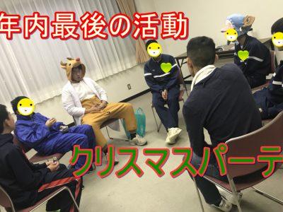 【加東かがやき】12月21日活動報告 with マーティン