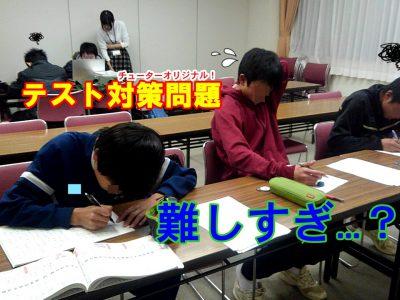 【加東かがやき】02月01日活動報告 with マーティン