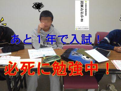 【加東かがやき】02月22日活動報告 with おじちゃん