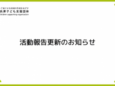 【第7回 高校受験対策教室/自習教室】活動報告 with なかじー