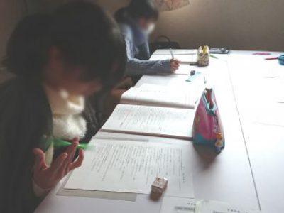 【明石かがやき】12月09日活動報告 with たま