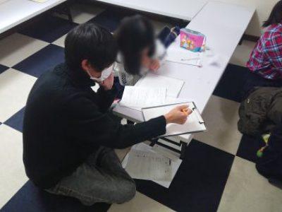 【第9回 冬季高校受験対策教室】活動報告 with たま