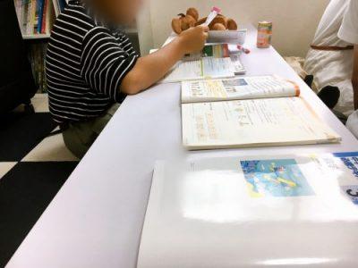 【明石かがやき】9月29日活動報告 with たま