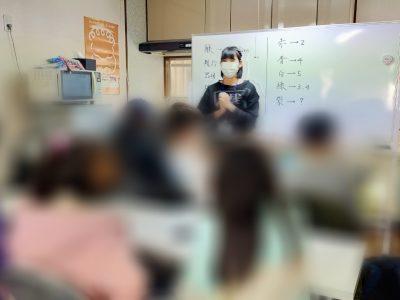 【明石かがやき】4月25日活動報告withあゆ